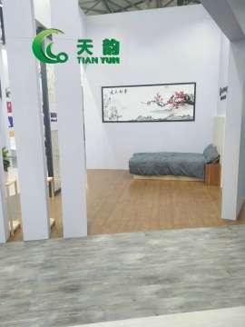 新宾城建局【天韵片材塑胶地板】
