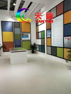 【天韵】悬浮式拼装运动地板厂家、幼儿园拼装地板厂家