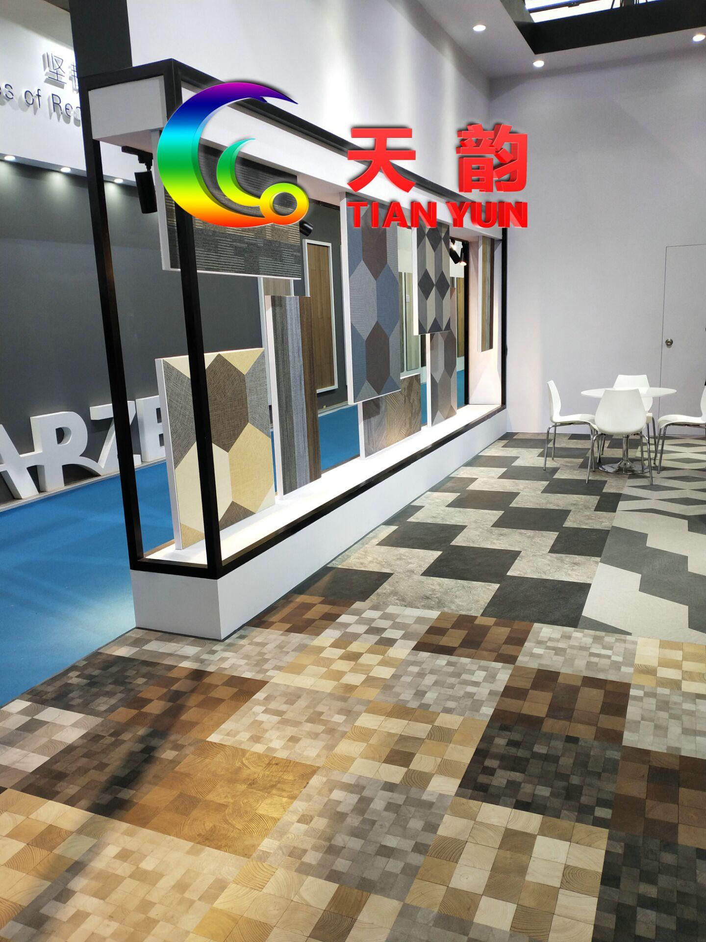 【天韵】办公商用塑胶地板、【天韵】塑胶地板厂家批发